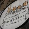 長野市徳間でお店も可愛いおすすめのパン屋「テンスベア Tenth Bear」